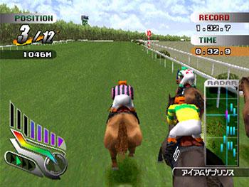 Imagen de la descarga de Gallop Racer 3