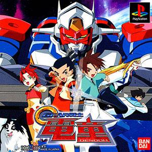 Juego online Gear Senshi Dendoh (PSX)