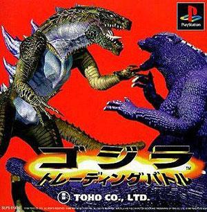 Portada de la descarga de Godzilla Trading Battle