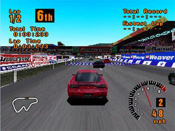 Imagen de la descarga de Gran Turismo