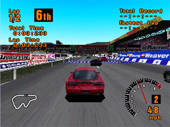 Pantallazo del juego online Gran Turismo (PSX)