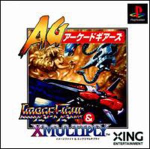 Juego online Image Fight & X. Multiply Arcade Gearest (PSX)