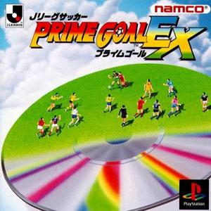 Portada de la descarga de J.League Soccer Prime Goal EX