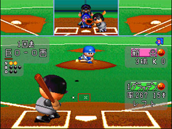 Pantallazo del juego online Jikkyou Powerful Pro Baseball '95 (PSX)