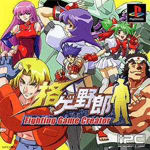 Juego online Kakuge-Yaro: Fighting Game Creator (PSX)
