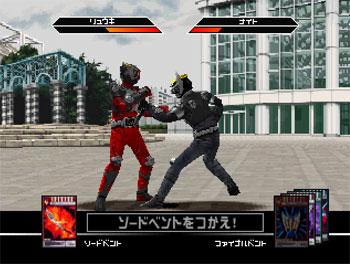 Imagen de la descarga de Kamen Rider Ryuki