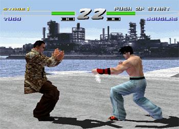 Imagen de la descarga de Kensei: Sacred Fist