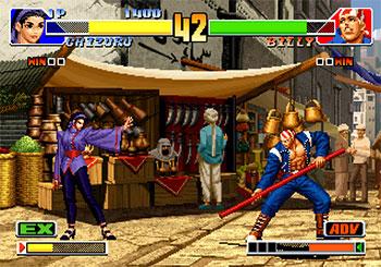 Imagen de la descarga de The King of Fighters '98