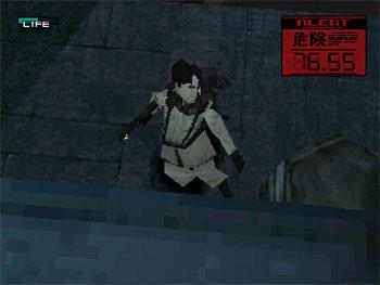 Imagen de la descarga de Metal Gear Solid