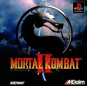 Portada de la descarga de Mortal Kombat II