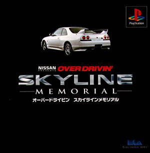 Juego online Over Drivin' Skyline Memorial (PSX)