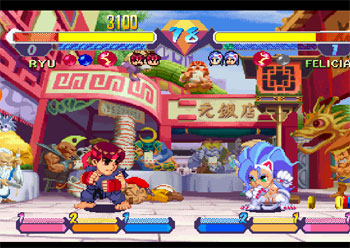 Imagen de la descarga de Pocket Fighter