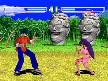 Resultado de imagen para Ranma Battle Renaissance psx