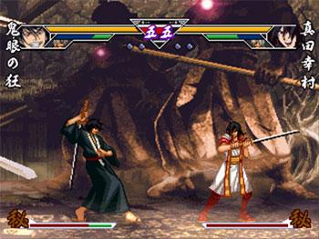 Imagen de la descarga de Samurai Deeper Kyo