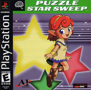 Portada de la descarga de Puzzle Star Sweep