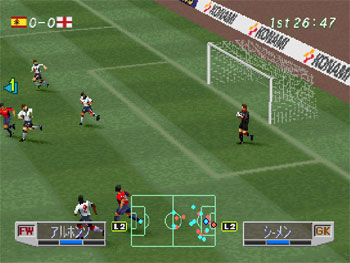 Pantallazo del juego online World Soccer Jikkyou Winning Eleven 3 Final Ver (PSX)
