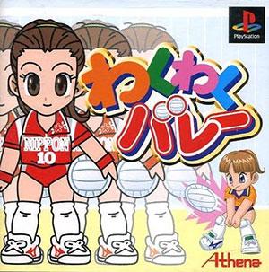 Portada de la descarga de Waku Waku Volley