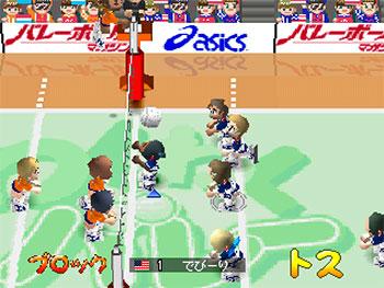 Imagen de la descarga de Waku Waku Volley
