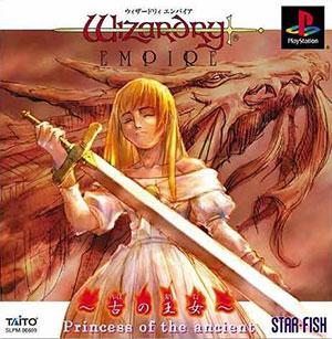 Juego online Wizardry Empire: Ikoshie no Oujo (PSX)