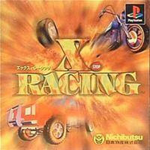 Portada de la descarga de X-Racing
