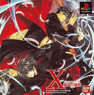 Juego online X: Unmei no Tatakai