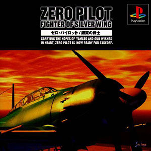 Juego online Zero Pilot: Fighter Of Silver Wing (PSX)