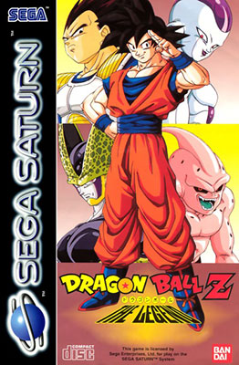 Portada de la descarga de Dragon Ball Z: The Legend