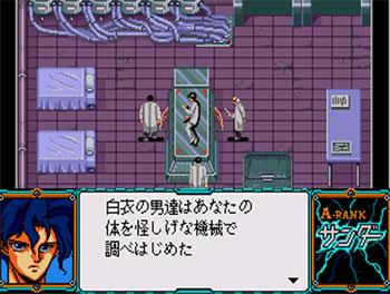 Imagen de la descarga de A-Rank Thunder Tanjouhen