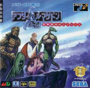 Juego online After Armageddon Gaiden: Majuu Toushouden Eclipse (SEGA CD)