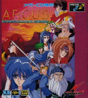 Carátula del juego Arcus 1-2-3 (SEGA CD)