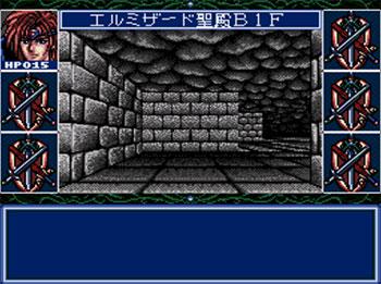 Pantallazo del juego online Arcus 1-2-3 (SEGA CD)