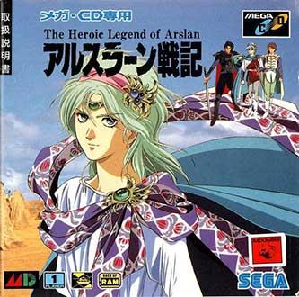 Portada de la descarga de Arslan Senki: The Heroic Legend of Arsaln