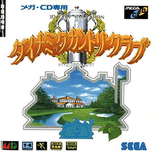 Juego online Dynamic Country Club (SEGA CD)