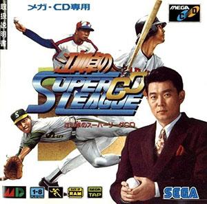 Portada de la descarga de Egawa Suguro no Super League CD