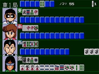 Imagen de la descarga de Gambler Jiko Chuushinha 2: Gekitou Tokyo Mahjong Land Hen