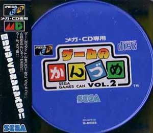 Juego online Game no Kanzume: Sega Games Can Vol. 2 (SEGA CD)