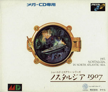 Juego online Nostalgia 1907 (SEGA CD)