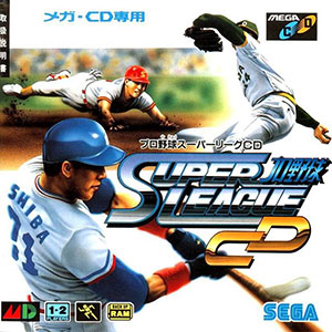 Juego online Pro Yakyuu Super League CD (SEGA CD)