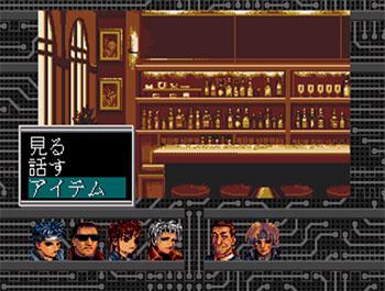 Imagen de la descarga de Shadowrun