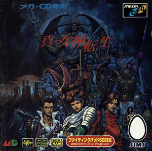 Juego online Shin Megami Tensei (SEGA CD)