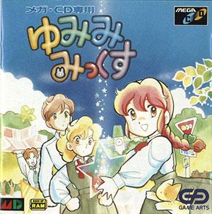 Juego online Yumimi Mix (SEGA CD)