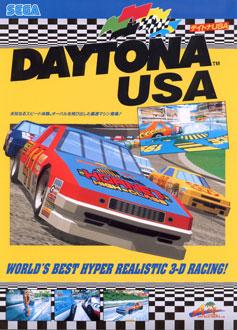 Portada de la descarga de Daytona USA
