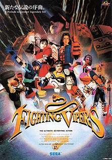 Carátula del juego Fighting Vipers (SEGA Model 2)