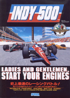 Carátula del juego INDY 500 (SEGA Model 2)
