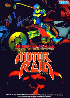 Carátula del juego Motor Raid (SEGA Model 2)