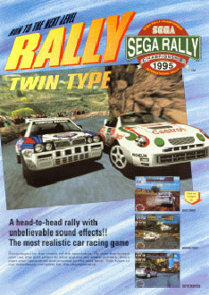 Carátula del juego Sega Rally Championship (SEGA Model 2)