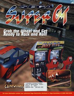 Carátula del juego Super GT 24h (SEGA Model 2)