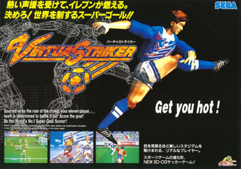Portada de la descarga de Virtua Striker