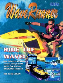 Carátula del juego Wave Runner (SEGA Model 2)