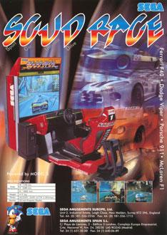 Carátula del juego Scud Race (SEGA Model 3)